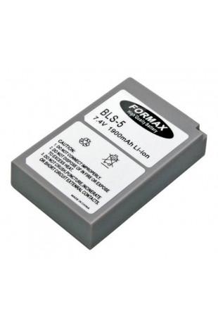 Akumulator bateria 1900mAh...